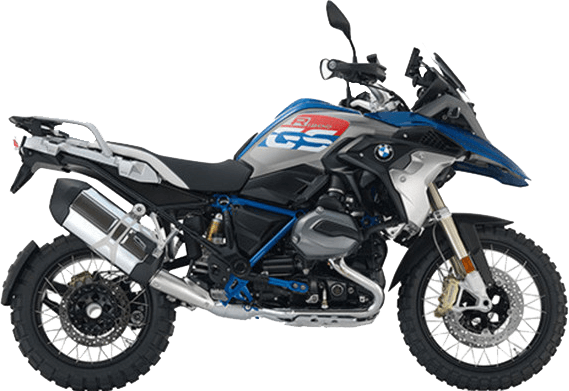 New GS1200 Rally version